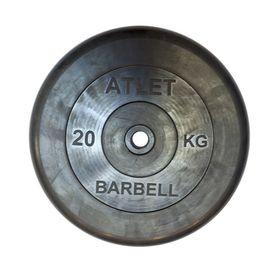 Диск обрезиненный, чёрного цвета, 26 мм, 20 кг  Atlet