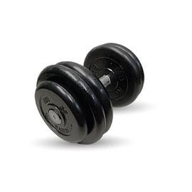 Гантель чёрная, неразборная, с вращающающейся хромированной ручкой, 23,5 кг