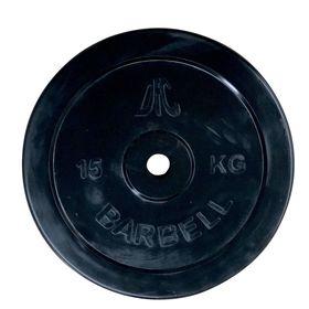 Диск обрезиненный DFC, чёрный, резин.втулка, 26мм, 15кг